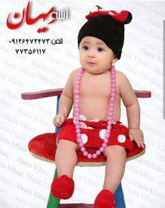 آتلیه ی کودک